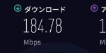 ExpressVPNの通信速度をチェック!東京・韓国・アメリカ・香港サーバーは快適!?SPEEDTESTで確かめてみた!